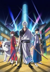 Gintama Season 4 / Гинтама [ТВ-5] (RUS)