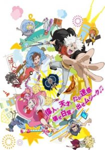 Classicaloid / Классикалоид [ТВ-1] (RUS)