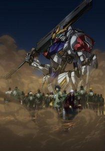Kidou Senshi Gundam: Tekketsu no Orphans 2 / Мобильный воин Гандам: Железнокровные сироты [ТВ-2] (RUS)