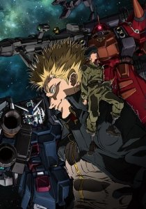 Kidou Senshi Gundam: Thunderbolt / Мобильный воин Гандам: Грозовой сектор (первый сезон) (RUS)