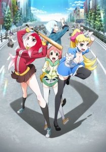 Akiba's Trip The Animation / Падение Акибы (RUS)