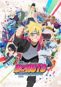 Boruto: Naruto Next Generations / Боруто: Следующее поколение Наруто (RUS)