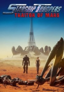 Starship Troopers: Traitor of Mars / Звёздный десант: Предатель Марса (RUS)