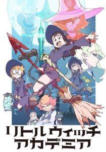 Little Witch Academia TV / Академия ведьмочек (RUS)