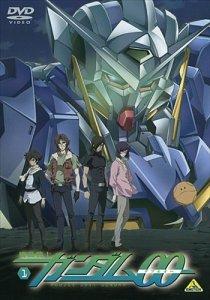 Kidou Senshi Gundam 00 / Мобильный воин ГАНДАМ 00 (первый сезон) (RUS)