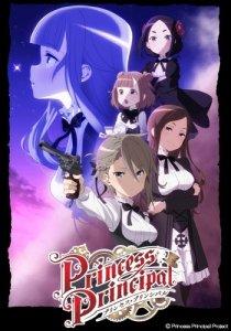 Princess Principal / Принцесса-шпионка (RUS)