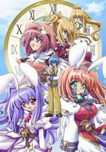Kagihime Monogatari Eikyu Alice Rondo / История принцессы ключа Вечное Рондо Алисы (RUS)