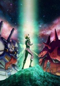 Mobile Suit Gundam Twilight Axis / Мобильный воин Гандам: Сумерки Оси (RUS)