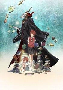 Mahou Tsukai no Yome: Hoshi Matsu Hito / Невеста чародея OVA (RUS)