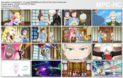 Classicaloid 2 / Классикалоид [ТВ-2] (RUS)