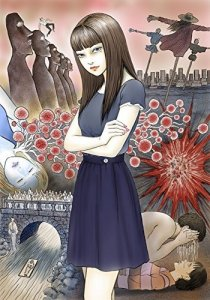 Itou Junji: Collection / Ито Дзюндзи: Коллекция (RUS)