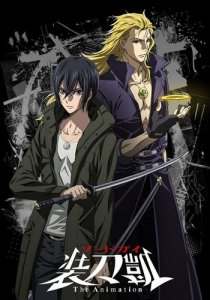 Sword Gai The Animation / Меч Гая [ТВ-1] (RUS)