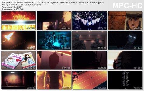 Sword Gai The Animation / Меч Гая [ТВ-1] (RUS)