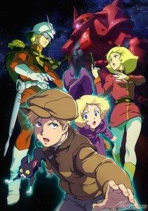 Kidou Senshi Gundam: The Origin / Мобильный воин Гандам: Исток OVA (RUS)