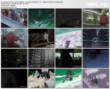 Sentou Yousei Yukikaze / Боевая фея Вьюга (RUS)
