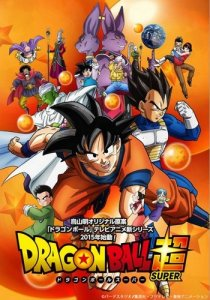 Dragon Ball Super / Драгонболл Супер