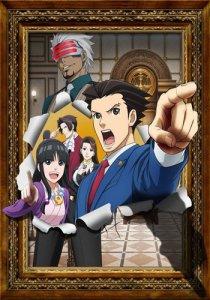 """Gyakuten Saiban: Sono """"Shinjitsu"""", Igi Ari! Season 2 / Первоклассный адвокат [ТВ-2] (RUS)"""