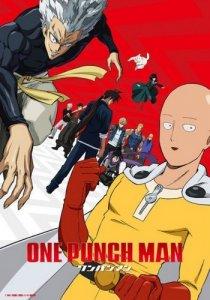 One Punch Man 2: Episode Zero  / Ванпанчмен 2 Нулевая серия (RUS)