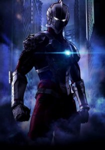 Ultraman / Ультрамен (RUS)