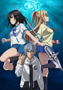 Strike the Blood III / Удар крови OVA-3 (RUS)