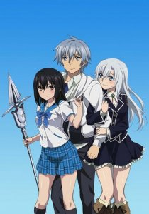 Strike the Blood: Valkyria no Oukoku Hen / Удар крови OVA-1 (RUS)