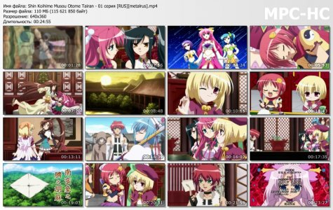 Shin Koihime Musou: Otome Tairan / Несравненная принцесса любви [ТВ-3] (RUS)