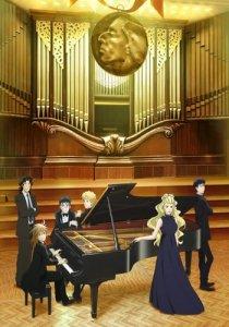 Piano no Mori (2019) / Рояль в лесу [ТВ-2] (RUS)
