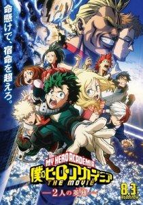Boku no Hero Academia the Movie: Futari no Hero / Моя геройская академия: Два героя (RUS)