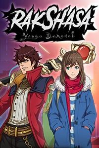 Rakshasa: Улица демонов – браузерная аниме игра
