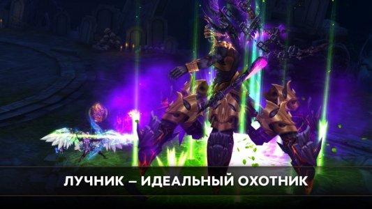 Rise of Angels - браузерная игра