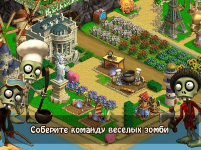 Зомби ферма – браузерная игра