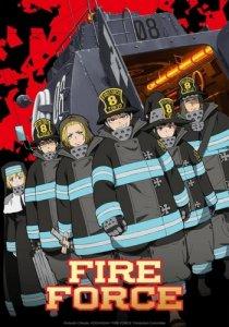 Enen no Shouboutai / Пламенная бригада пожарных (RUS)