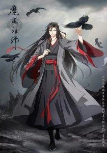 Mo Dao Zu Shi 2 / Магистр дьявольского культа 2 (RUS)