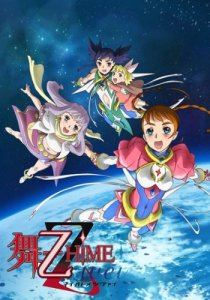 Mai-Otome Zwei / Май-Отомэ OVA-1 (RUS)