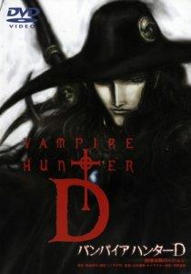 Vampire Hunter D: Bloodlust / D: охотник на вампиров: Жажда крови (RUS)