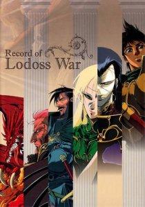 Lodoss-tou Senki / Летопись войн острова Лодосс OVA (RUS)