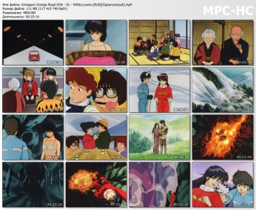 Kimagure Orange Road OVA / Капризы Апельсиновой улицы OVA (RUS)