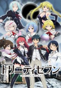 Trinity Seven: Nanatsu no Taizai to Nana Madoushi / Святая семёрка OVA (RUS)