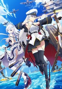 Azur Lane the Animation / Лазурный путь (RUS)