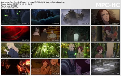 Fairy Gone 2nd Season / Пропавшие феи [ТВ-2] (RUS)