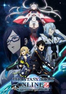 Phantasy Star Online 2: Episode Oracle / Фэнтези Стар Онлайн 2: Эпизод Оракул (RUS)