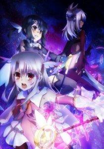 Fate/Kaleid Liner Prisma Illya Zwei! / Судьба: Девочка-волшебница Иллия [ТВ-2] (RUS)
