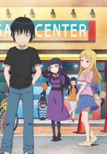 High Score Girl: Extra Stage / Девчонка не промах OVA (RUS)