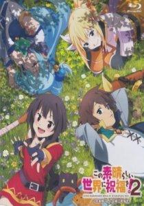Kono Subarashii Sekai ni Shukufuku o! 2: Kono Subarashii Geijutsu ni Shukufuku o! / Этот замечательный мир! OVA-2 (RUS)
