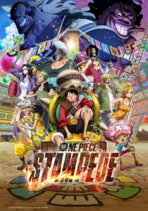 Gekijouban One Piece: Stampede / Ван-Пис Фильм 14: Паническое Бегство (RUS)