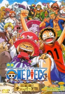 One Piece: Chinjuujima no Chopper Oukoku / Ван-Пис: Фильм третий (RUS)