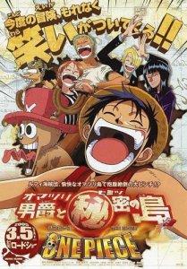 One Piece: Omatsuri Danshaku to Himitsu no Shima / Ван-Пис: Фильм шестой (RUS)