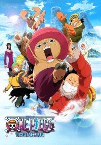 One Piece: Episode of Chopper Plus - Fuyu ni Saku, Kiseki no Sakura / Ван-Пис: Фильм девятый (RUS)