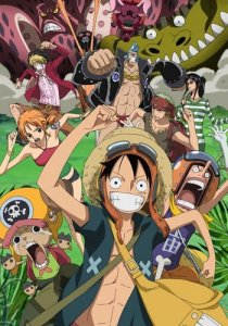 One Piece: Strong World / Ван-Пис: Фильм десятый (RUS)
