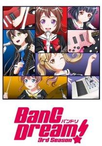 Bang Dream! 3nd Season / Шальная мечта! [ТВ-3] (RUS)